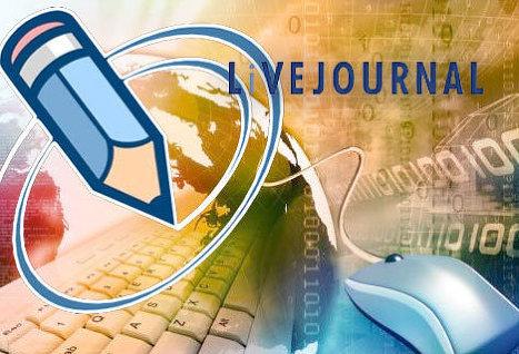 LiveJournal запустил новый интерфейс в режиме бета-тестирования