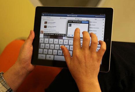 Эксперты обнаружили вирус, заменяющий сообщения в Facebook на спам