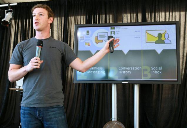Студент, взломавший Facebook, приговорен к 8 месяцам тюрьмы