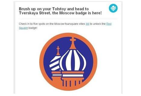 Геолокационный сервис Foursquare создал значок москвича