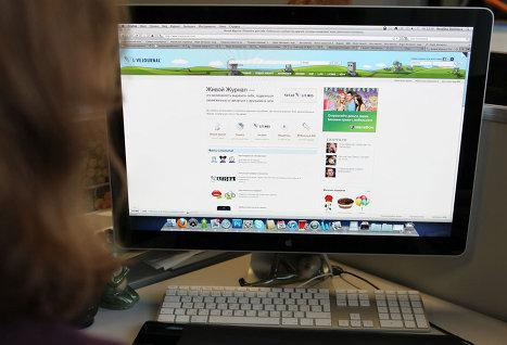LiveJournal позволил пользователям рекламировать блоги и сообщества