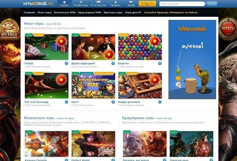 Около 50% платежей за игры на сайте Mail.Ru поступает через терминалы