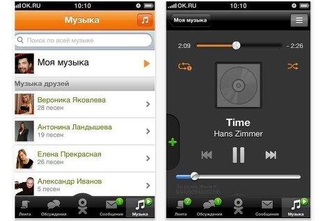 Пользователи iOS-устройств смогут слушать музыку в «Одноклассниках»