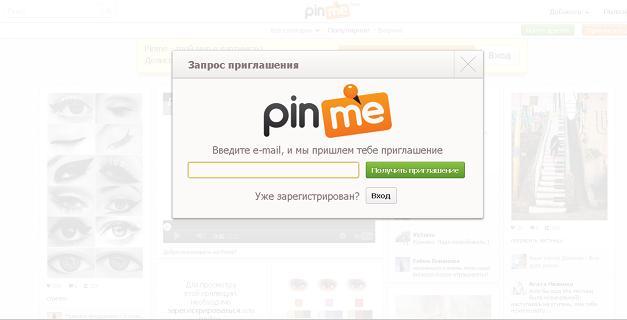 Pinterest по-русски: Pinme.ru