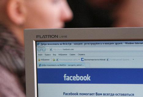 IPO Facebook состоится 17 мая 2012 года