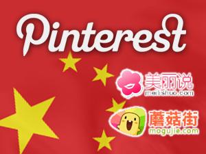 Клоны Pinterest наводнили интернет-пространство Китая