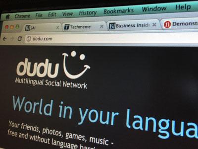 Запущена русская версия мультиязычный соцсети dudu.com