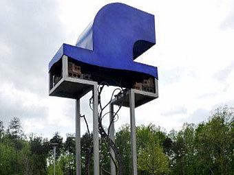 СМИ узнали о досрочном закрытии книги заявок на акции Facebook