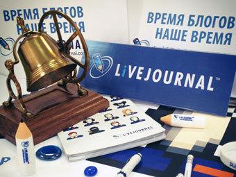 LiveJournal перезапустит выборы блогера года