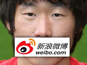 Китайский сервис микроблогов Weibo вводит новые правила для пользователей