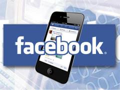 Facebook представил первый рекламный продукт для мобильной версии