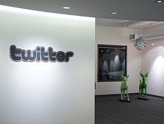 В руководстве Twitter – важные кадровые перестановки