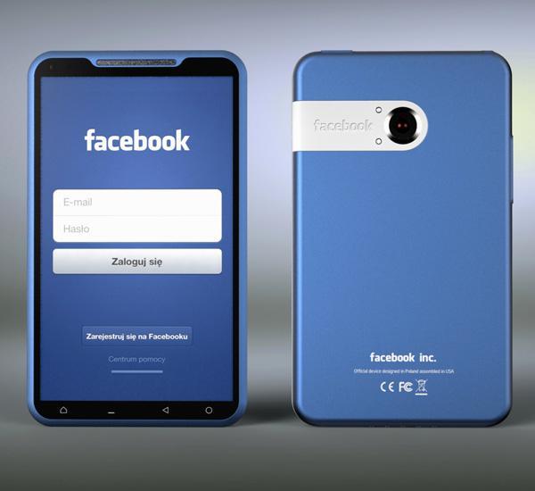 В Facebook добавили возможность видеть обновление статуса друзей пользователей в Twitter