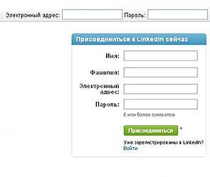 Топ-30 украденных паролей от соцсетей