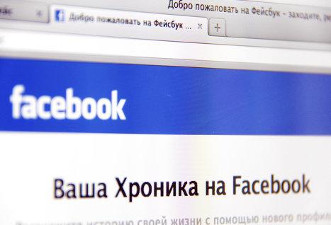 Эксперты comScore выступили в защиту эффективности рекламы на Facebook