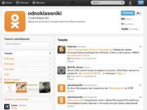 Twitter перестал считать «Одноклассников» вредными
