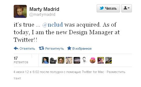 Twitter выкупил интеллектуальную собственность студии дизайна Nclud