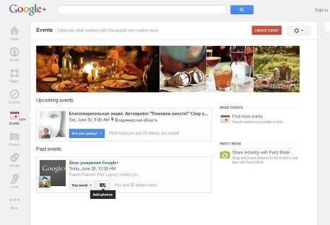 Соцсеть Google+ запустила приложение для планшета iPad