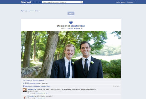 Facebook запустила иконки для обозначения однополых браков