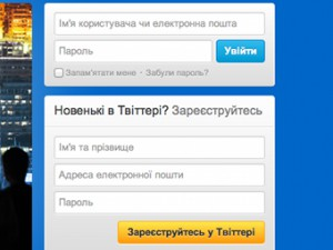 Twitter перевели на украинский язык