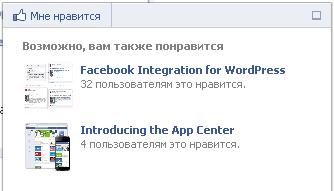 В Facebook начали работу с веб-издателями