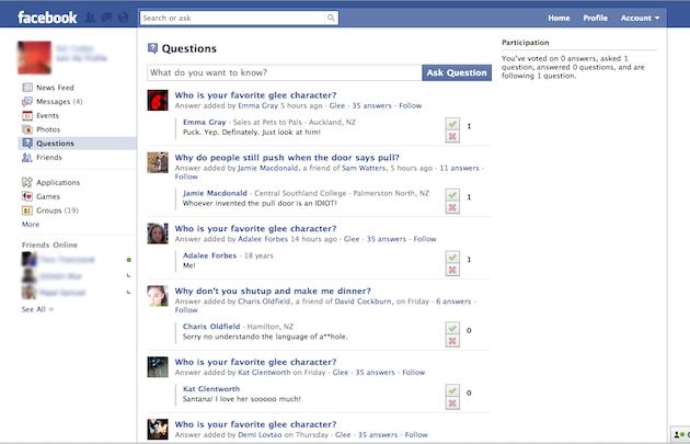 Приложение Facebook Questions бесследно исчезло
