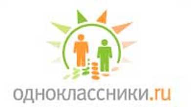 В проекте Одноклассники запускается обновленная рекламная сетка