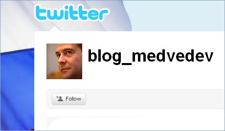 Twitter Медведева читают 1,5 млн человек