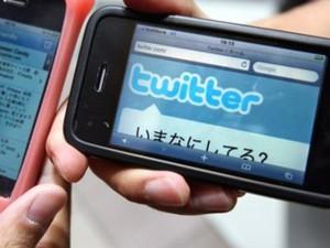Twitter открыл офис в Корее