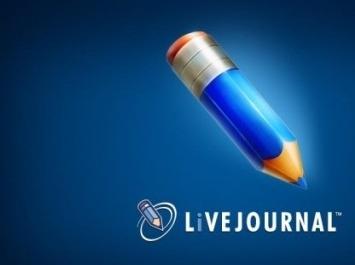 «Живой Журнал» объявил победителей «Рынды года»