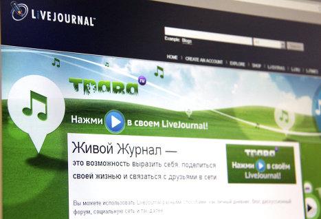 LiveJournal вводит новый дизайн френдленты