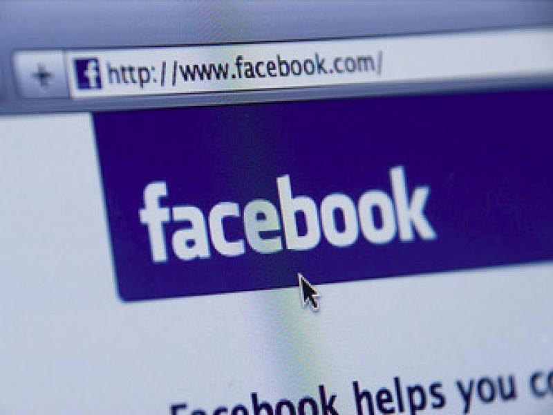 Facebook начал принимать мобильные платежи во Франции