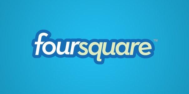 "Foursquare добавляет опцию ""Recently Opened"" для iOS"