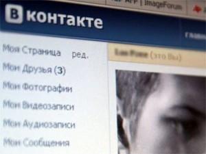 Реклама ВКонтакте теперь размещается без посредников