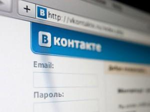 МВД предложило пользователям ВКонтакте поиграть в «Особо важное дело»