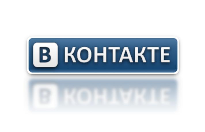 Приложение Вконтакте расскажет пользователю о его долгах