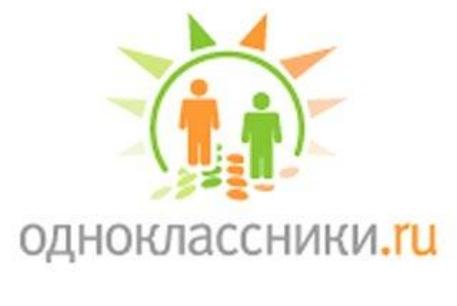 Как дарят подарки в Одноклассниках