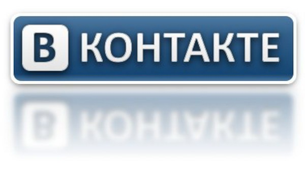 Новогодние логотипы Вконтакте