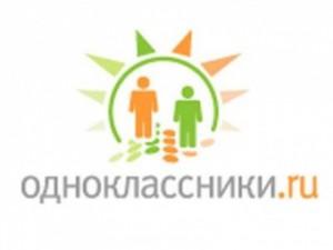 «Одноклассники» начали тестирование новую мобильную платформу для игровых разработчиков