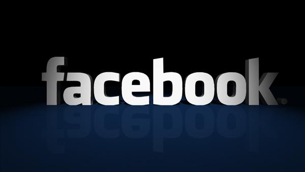 Facebook тестирует возможность отправки голосовых сообщений