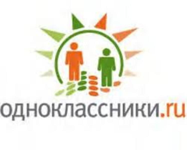Одноклассники подготавливают сервисы на новой платформе
