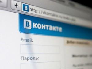 С 15 марта социальная сеть ВКонтакте отключает на сайте показ рекламных блоков всех рекламных сетей, кроме собственной