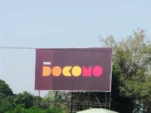 Японский провайдер DoCoMo создал информационный индекс компаний на базе Twitter