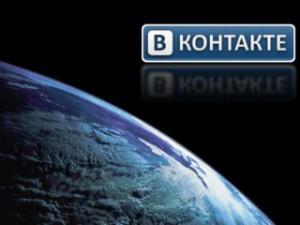 Команда ВКонтакте представила ежемесячный обзор нововведений и обновлений