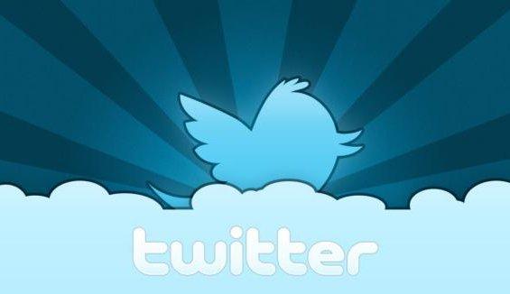Twitter занят разработкой двухуровневой системы идентификации пользователей