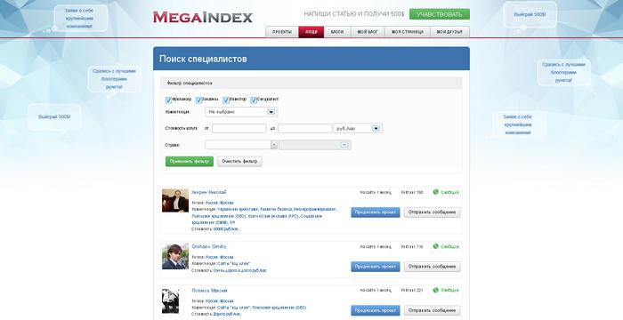 MegaIndex официально объявил о запуске профессиональной социальной сети для интернет-специалистов