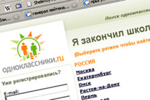 Команда Одноклассников опубликовала забавную инфографику