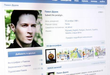 Акционеры «Вконтакте» не планируют смену гендиректора компании
