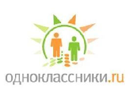 Адаптированный для людей с ограниченными возможностями сайт Одноклассники доступен как с компьютеров, так и с мобильных устройств