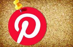Pinterest расширила функционал внутреннего поиска